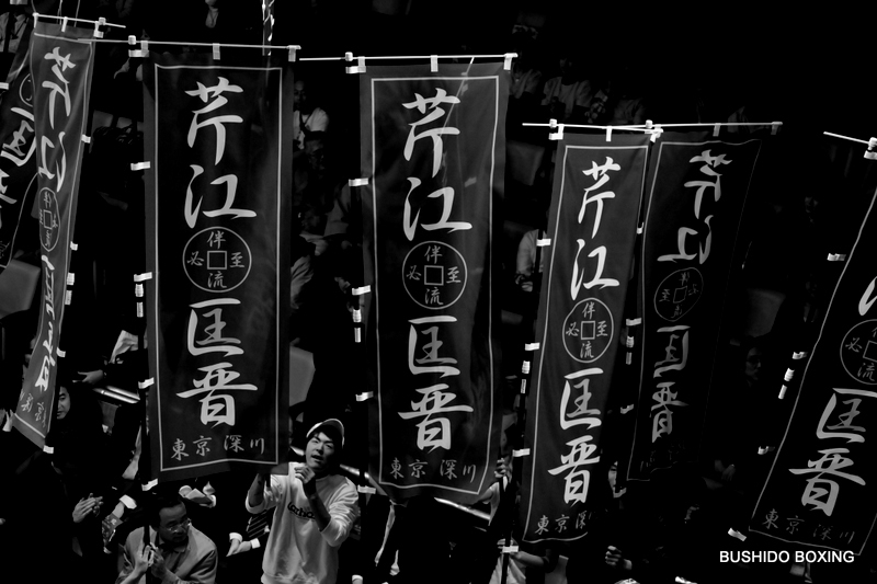 http://banryu-gym.jp/blog/about/20091216_1263783.jpg